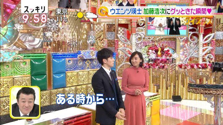 2017年12月06日西尾由佳理の画像04枚目