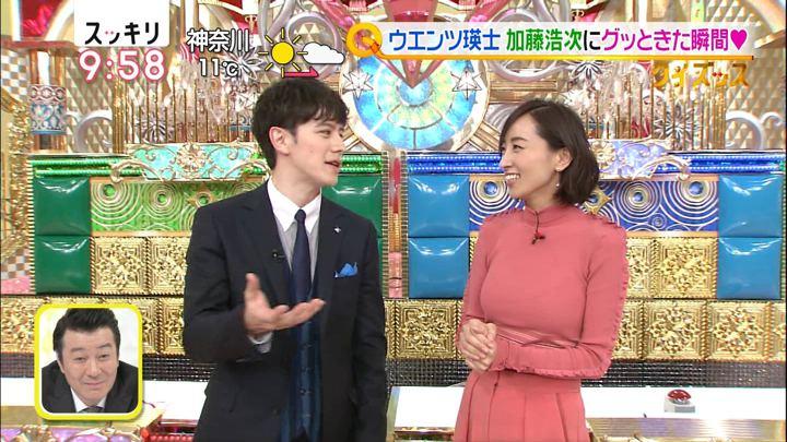 2017年12月06日西尾由佳理の画像05枚目