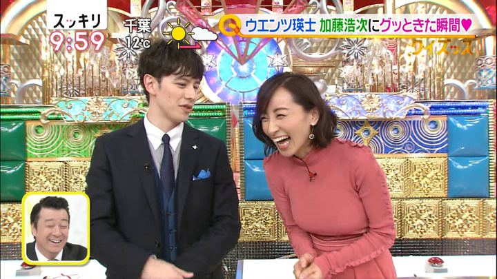 2017年12月06日西尾由佳理の画像06枚目