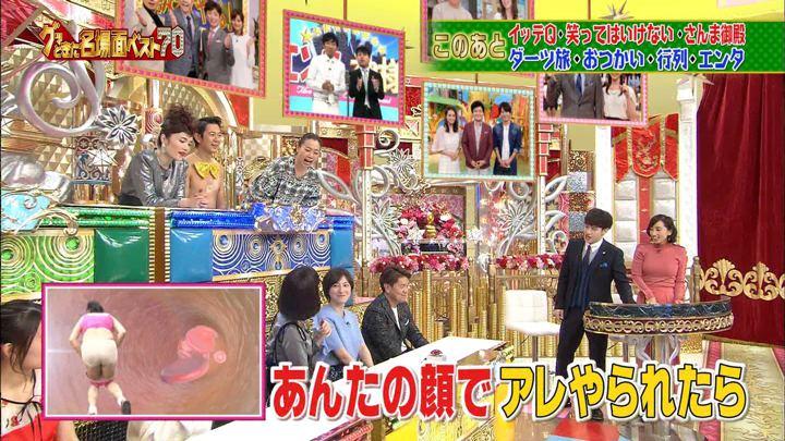 2017年12月06日西尾由佳理の画像10枚目