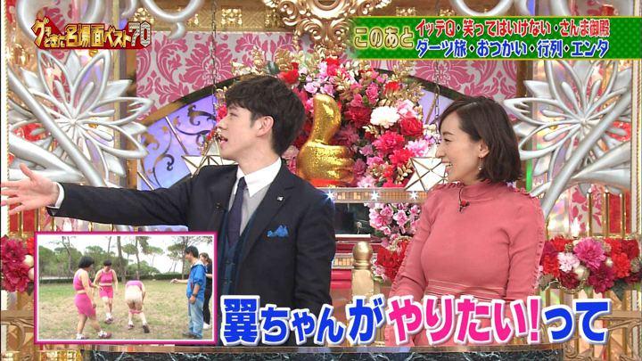 2017年12月06日西尾由佳理の画像11枚目