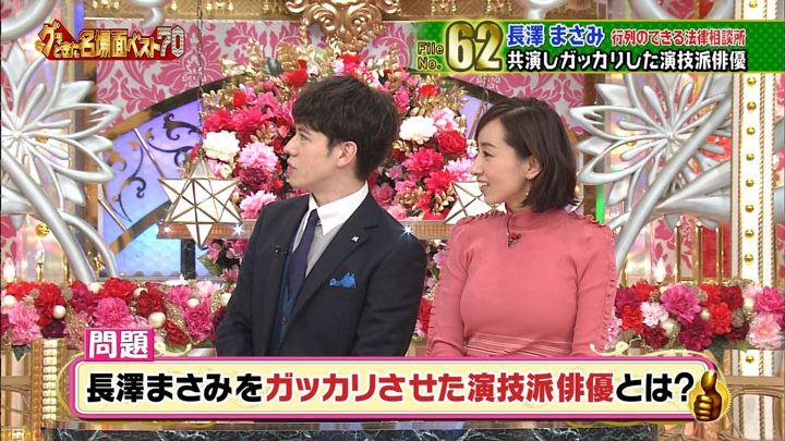 2017年12月06日西尾由佳理の画像12枚目