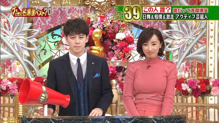 2017年12月06日西尾由佳理の画像18枚目