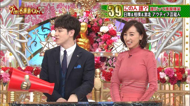 2017年12月06日西尾由佳理の画像19枚目