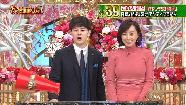2017年12月06日西尾由佳理の画像20枚目