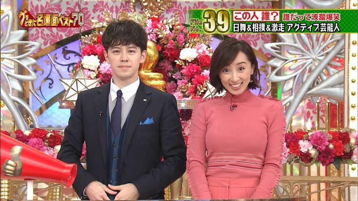 2017年12月06日西尾由佳理の画像21枚目