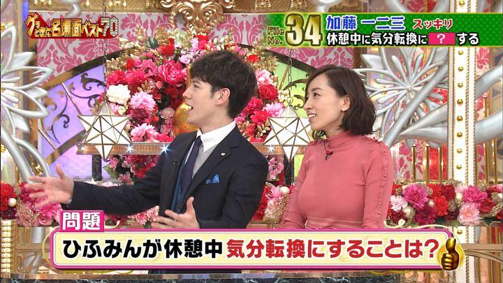 2017年12月06日西尾由佳理の画像22枚目