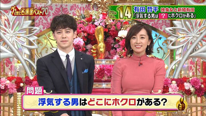 2017年12月06日西尾由佳理の画像23枚目