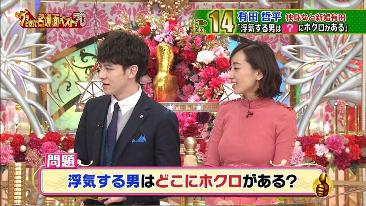 2017年12月06日西尾由佳理の画像24枚目