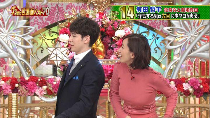 2017年12月06日西尾由佳理の画像25枚目