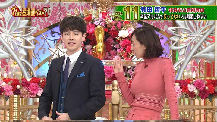 2017年12月06日西尾由佳理の画像26枚目