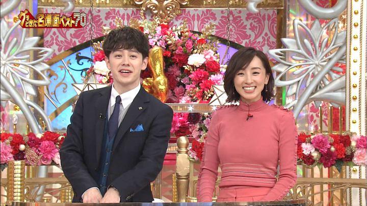 2017年12月06日西尾由佳理の画像27枚目