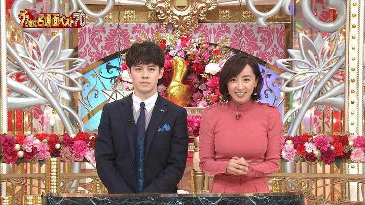 2017年12月06日西尾由佳理の画像29枚目