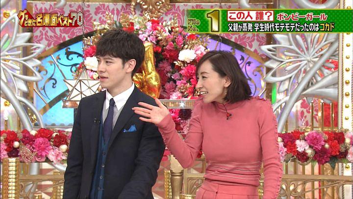 2017年12月06日西尾由佳理の画像30枚目