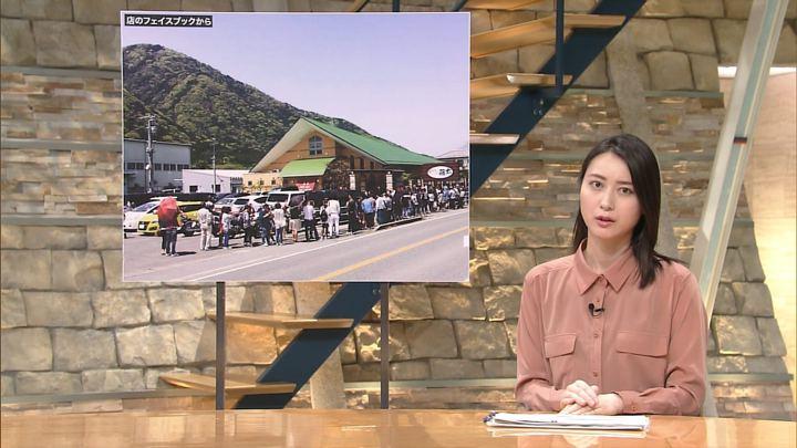 2017年09月29日小川彩佳の画像04枚目