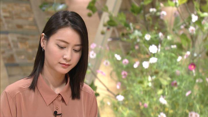 2017年09月29日小川彩佳の画像07枚目