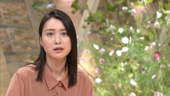 2017年09月29日小川彩佳の画像09枚目
