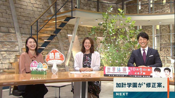2017年09月29日小川彩佳の画像14枚目