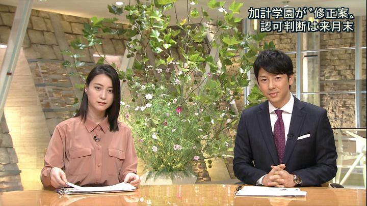 2017年09月29日小川彩佳の画像15枚目