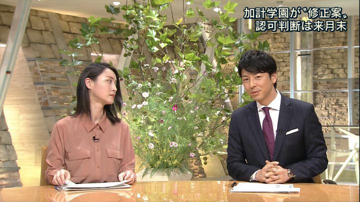 2017年09月29日小川彩佳の画像16枚目