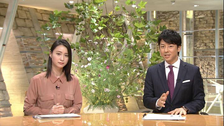 2017年09月29日小川彩佳の画像17枚目
