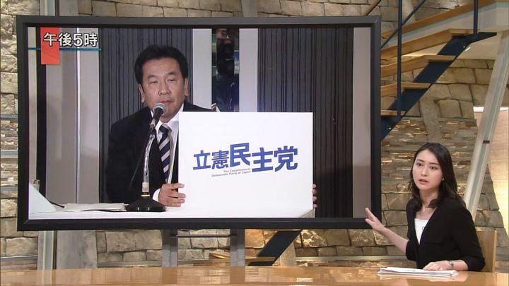 2017年10月02日小川彩佳の画像03枚目