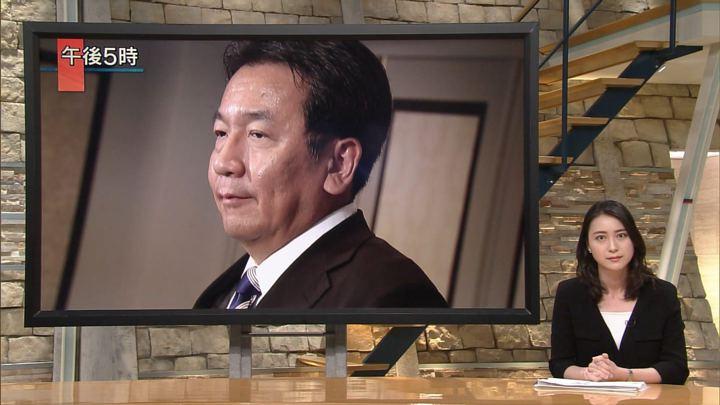 2017年10月02日小川彩佳の画像04枚目