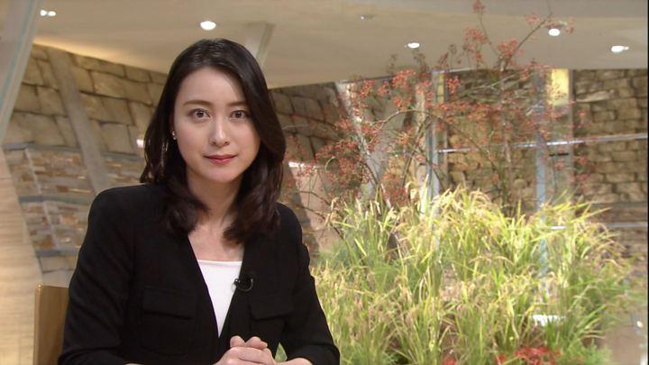 2017年10月02日小川彩佳の画像12枚目