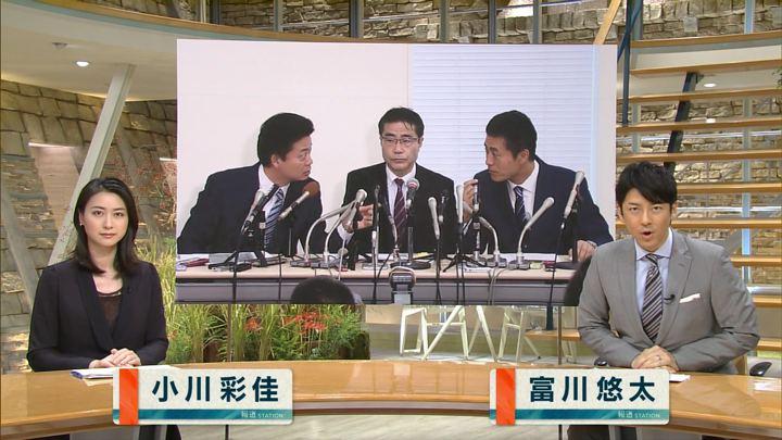 2017年10月03日小川彩佳の画像01枚目