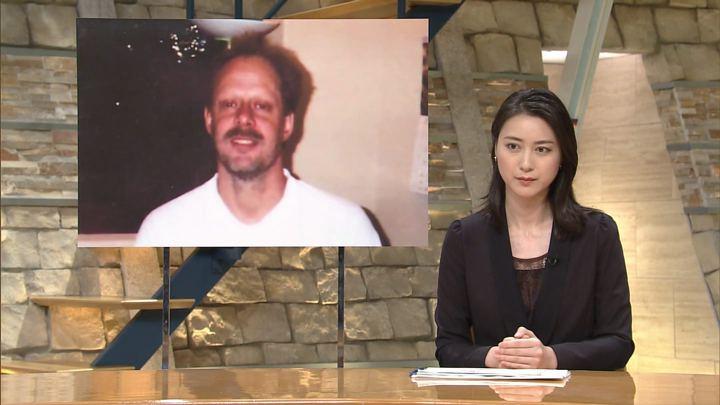 2017年10月03日小川彩佳の画像03枚目