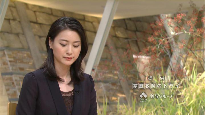 2017年10月03日小川彩佳の画像07枚目