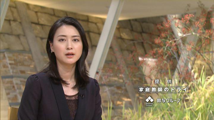 2017年10月03日小川彩佳の画像08枚目