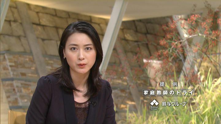 2017年10月03日小川彩佳の画像09枚目