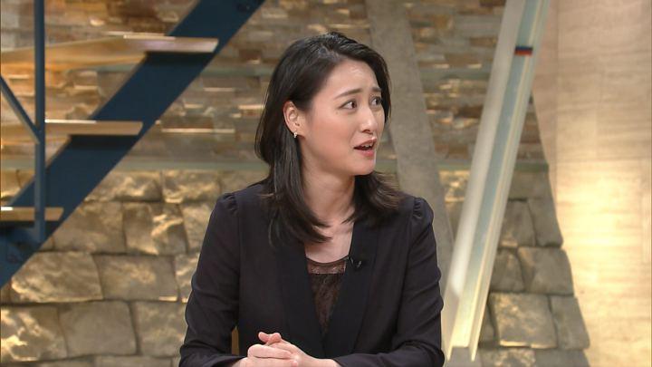 2017年10月03日小川彩佳の画像18枚目