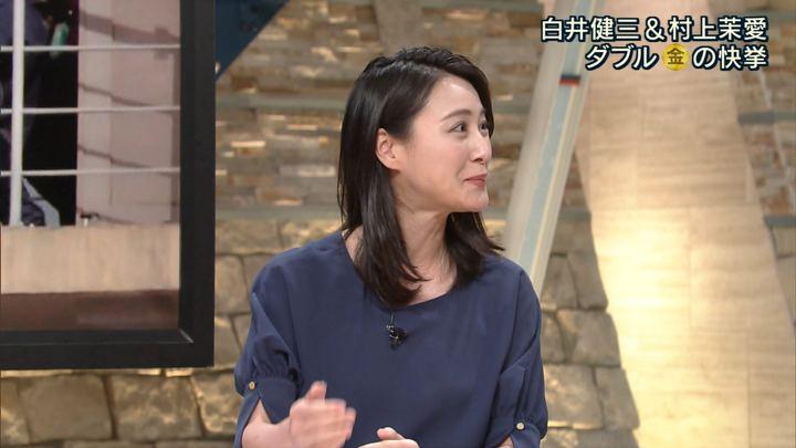 2017年10月09日小川彩佳の画像04枚目