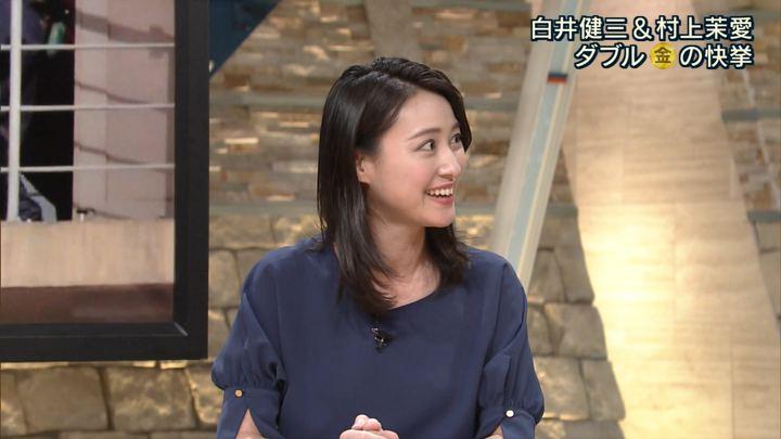 2017年10月09日小川彩佳の画像05枚目