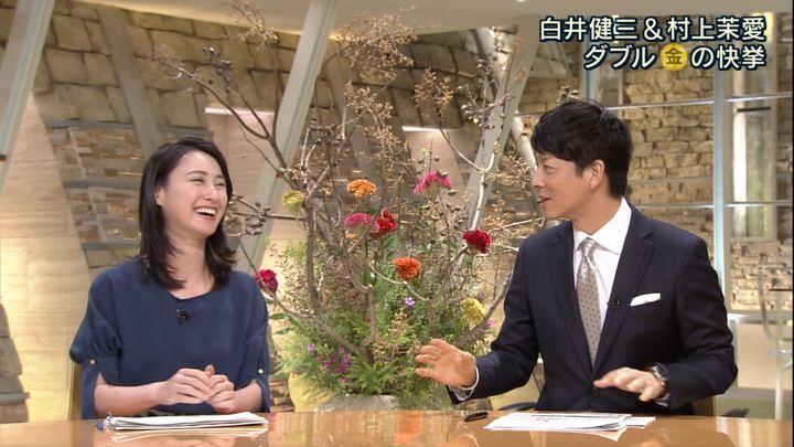 2017年10月09日小川彩佳の画像06枚目