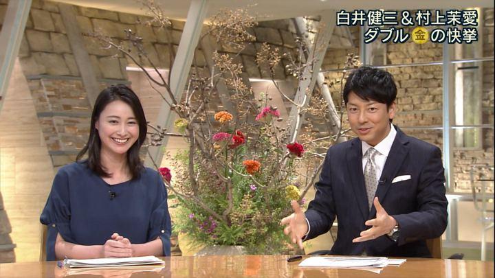 2017年10月09日小川彩佳の画像08枚目