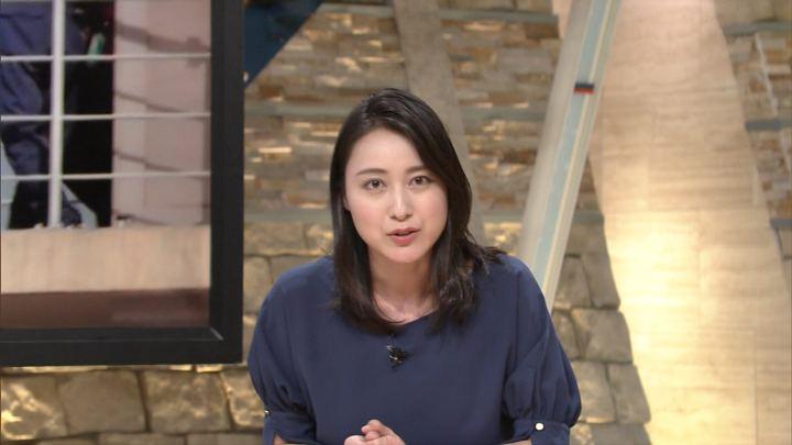 2017年10月09日小川彩佳の画像11枚目