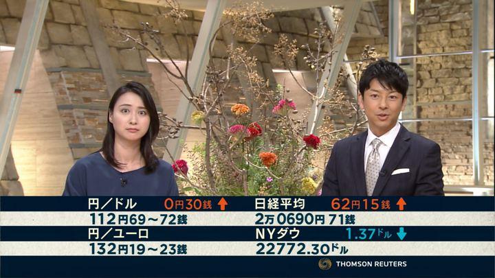 2017年10月09日小川彩佳の画像28枚目
