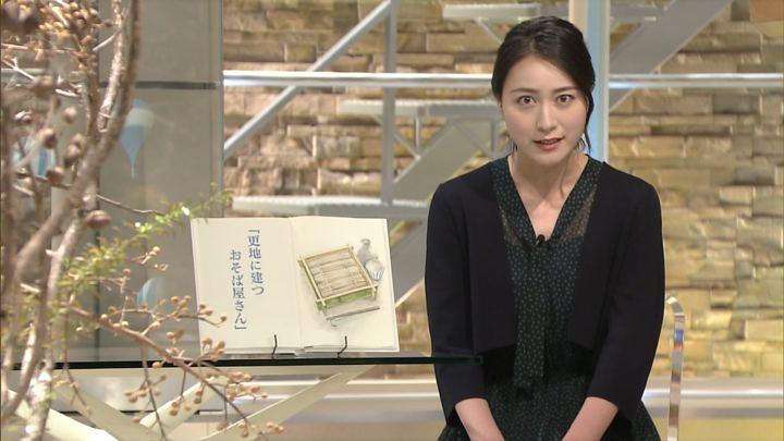 2017年10月10日小川彩佳の画像06枚目