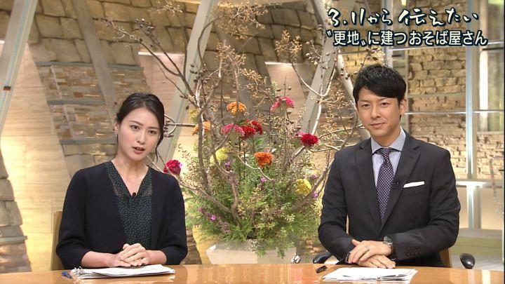2017年10月10日小川彩佳の画像08枚目