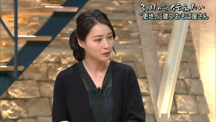 2017年10月10日小川彩佳の画像10枚目