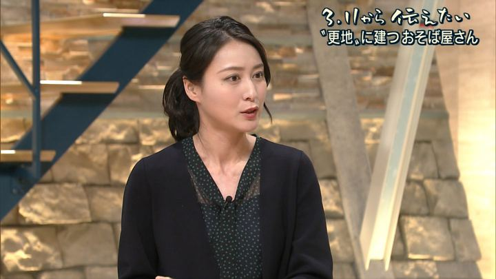 2017年10月10日小川彩佳の画像11枚目