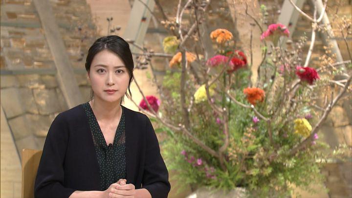 2017年10月10日小川彩佳の画像15枚目