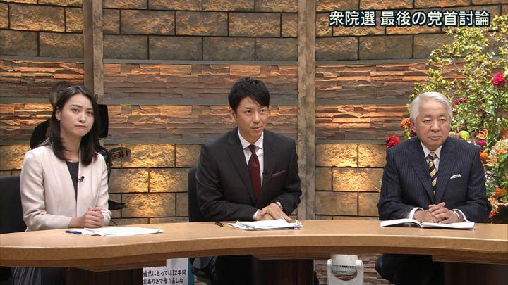 2017年10月11日小川彩佳の画像03枚目