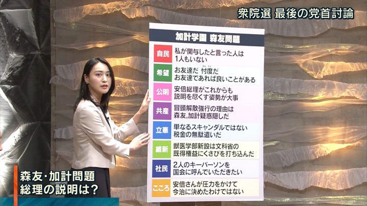 2017年10月11日小川彩佳の画像05枚目