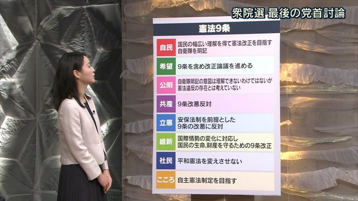 2017年10月11日小川彩佳の画像07枚目
