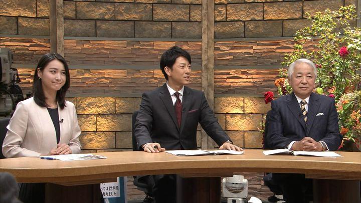 2017年10月11日小川彩佳の画像08枚目
