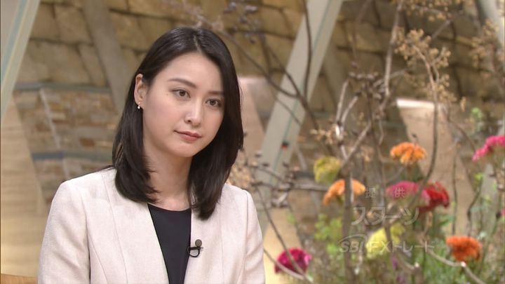 2017年10月11日小川彩佳の画像09枚目